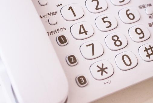 日本から海外の携帯電話へのかけ方と国際電話格安サービス比較