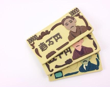 海外への現金の持ち出し方法と限度額。日本円持ち込み制限にも注意!