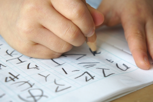海外育ちの子供向け日本語教材おすすめ一覧
