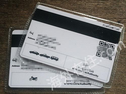 タイで車の運転免許を取得するには~免許証の種類と日本との違い