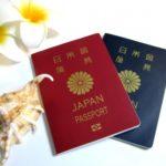 海外でパスポートの更新は期限切れ前にするべき?ビザはどうなる?