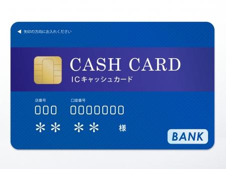 新生銀行キャッシュカード海外引き出しサービス停止の代替カードは?